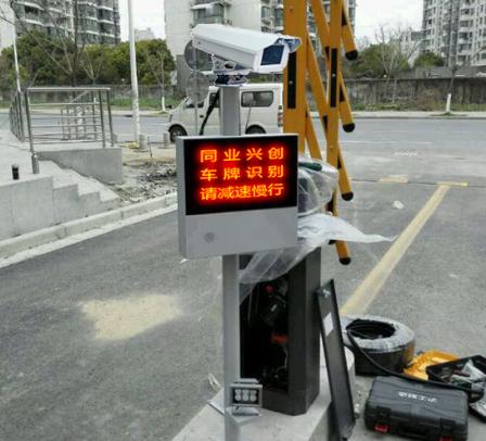 车牌识别摄像机