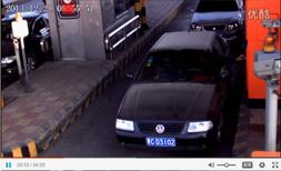 高速公路收费卡口车辆管理系统视频