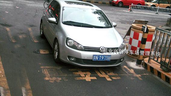 车牌识别停车场系统安装前方案设计纲要-北京同业兴